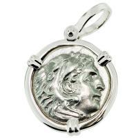 SOLD #8968 Alexander the Great Drachm Pendant; Please Explore Our Greek Pendants For Similar Items.