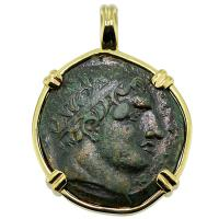 #9031 Hercules and Lion Pendant