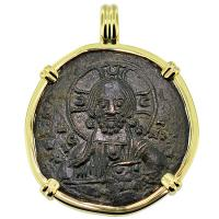 SOLD #9040 Jesus Christ Follis Pendant; Please Explore Our Byzantine Category For Similar Items.