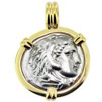 SOLD #9041 Alexander the Great Drachm Pendant; Please Explore Our Greek Pendants For Similar Items.