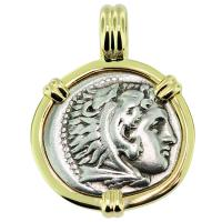SOLD #9043 Alexander the Great Drachm Pendant; Please Explore Our Greek Pendants For Similar Items.