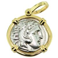 SOLD #9044 Alexander the Great Drachm Pendant; Please Explore Our Greek Pendants For Similar Items.