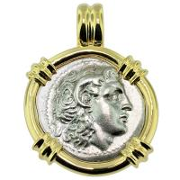 SOLD #9045 Alexander the Great & Athena Drachm Pendant; Please Explore Our Greek Pendants For Similar Items.