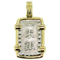 SOLD #9072 Shogun Isshu Gin Pendant; Please Explore Our Japanese Pendants For Similar Items.