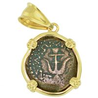 SOLD #9077 Widows Mite Pendant; Please Explore Our Holy Land Pendants For Similar Items.