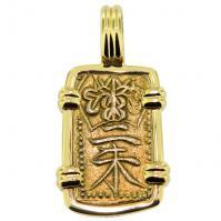 #9082 Shogun Nishu Kin Pendant