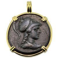 SOLD #9091 Athena & Eagle Pendant; Please Explore Our Greek Pendants For Similar Items.