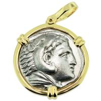 SOLD #9095 Alexander the Great Tetradrachm Pendant; Please Explore Our Greek Pendants For Similar Items.
