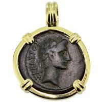 #9099 Caesar Augustus Semis Pendant