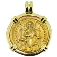 SOLD Jesus Christ Nomisma Pendant; Please Explore Our Byzantine Category For Similar Items.