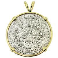 SOLD #9121 Tibetan Ga-Den Tanka Pendant; Please Explore Our Asian Pendants For Similar Items.