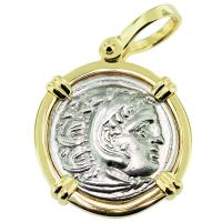 #9122 Alexander the Great Drachm Pendant