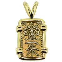 #9125 Shogun Nishu Kin Pendant