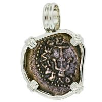 SOLD #9132 Widows Mite Pendant; Please Explore Our Holy Land Pendants For Similar Items.
