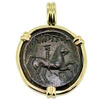 #9136 Philip II Horseman & Apollo Pendant