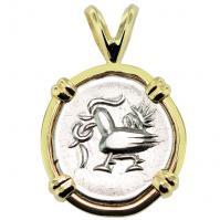 #9145 Hamsa Bird Fuang Pendant