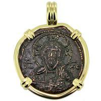 #9149 Jesus Christ Follis Pendant