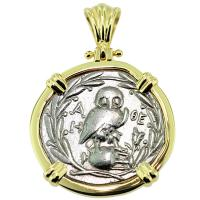 SOLD Owl and Athena Drachm Pendant; Please Explore Our Greek Pendants For Similar Items.