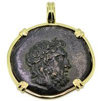 #9187 Zeus & Eagle Pendant