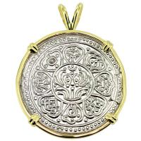 SOLD #9190 Tibetan Ga-Den Tanka Pendant; Please Explore Our Asian Pendants For Similar Items.