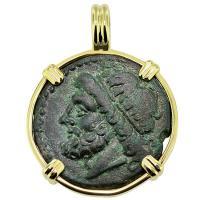 #9198 Poseidon Tetras Pendant