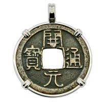 Chinese Tang Dynasty 618-907, bronze cash coin in 14k white gold pendant.