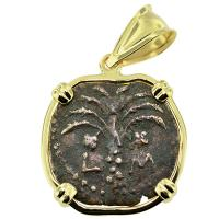 SOLD #9205 Widows Mite Pendant; Please Explore Our Holy Land Pendants For Similar Items.