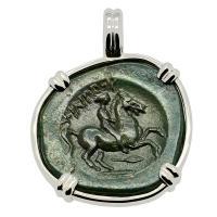#9207 Philip II Horseman & Apollo Pendant