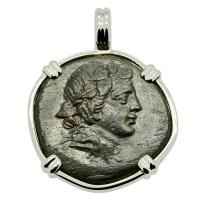 Greek 120-80 BC, God of Wine Dionysus and Cista Mystica bronze coin in 14k white gold pendant.