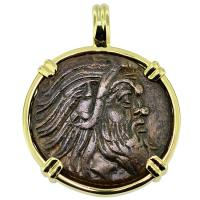 SOLD #9212 Pan & Griffin Bronze Coin Pendant; Please Explore Our Greek Pendants For Similar Items.