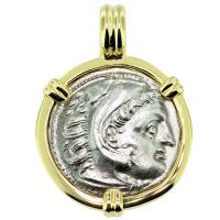 SOLD #9226 Alexander the Great Drachm Pendant; Please Explore Our Greek Pendants For Similar Items.