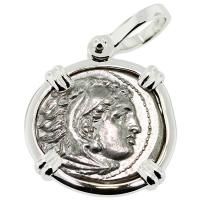 SOLD #9227 Alexander the Great Drachm Pendant; Please Explore Our Greek Pendants For Similar Items.