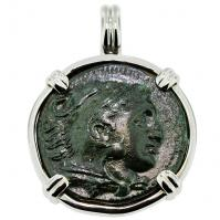 SOLD Alexander the Great Coin Pendant; Please Explore Our Greek Pendants For Similar Items.
