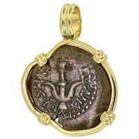 SOLD #9269 Widows Mite Pendant; Please Explore Our Holy Land Pendants For Similar Items.