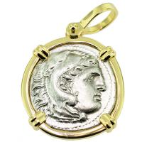 #9284 Alexander the Great Drachm Pendant