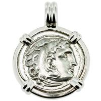 #9285 Alexander the Great Drachm Pendant