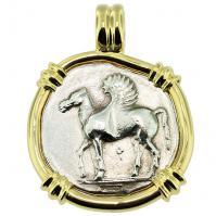 Pegasus & Athena Stater Pendant