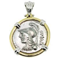 SOLD #9290 Minerva & Victory Denarius Pendant; Please Explore Our Roman Pendants For Similar Items.
