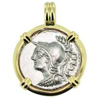 SOLD #9291 Minerva & Victory Denarius Pendant; Please Explore Our Roman Pendants For Similar Items.