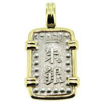 #9318 Shogun Isshu Gin Pendant
