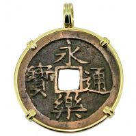 #9322 Ming Dynasty Coin Pendant