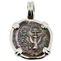 SOLD #9327 Widows Mite Pendant; Please Explore Our Holy Land Pendants For Similar Items.