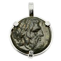 Greek 196-146 BC, Zeus and Hera bronze coin in 14k white gold pendant.