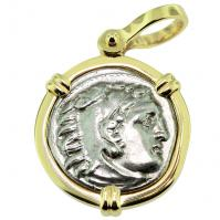 Alexander the Great Drachm Pendant