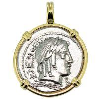 SOLD #9346 Apollo & Cupid Denarius Pendant; Please Explore Our Roman Pendants For Similar Items.