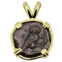 SOLD #9378 Owl & Gorgon Tetras Pendant; Please Explore Our Greek Pendants For Similar Items.
