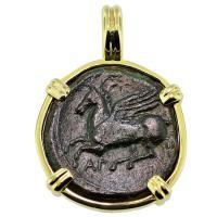 #9381 Pegasus & Apollo Pendant