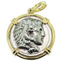 SOLD #9393 Alexander the Great Tetradrachm Pendant; Please Explore Our Greek Pendants For Similar Items.