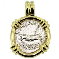 SOLD Mark Antony Denarius Pendant; Please Explore Our Roman Pendants For Similar Items.