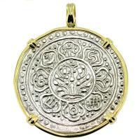 SOLD #9420 Tibetan Ga-Den Tanka Pendant; Please Explore Our Asian Pendants For Similar Items.